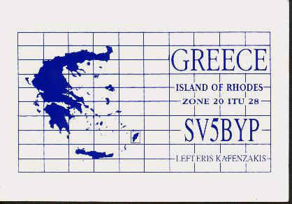 sv5byp old QSL Card